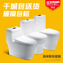 Household toilet flush toilet toilet water static syllable sanitary ceramic super flush toilet siphon vortex(China)