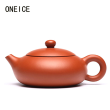 Free Shipping Hand made Yixing purple clay Zhuni Teapot Xi Shi pot Tea set teapots Author:jing hua ji Hi Quality(China)