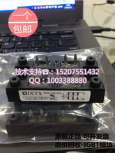 VUO52-18NO1 54A1800V brand new imported IXYS IXYS three phase rectifying bridge modules(China)