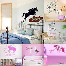Custom DIY Personalized Name Jumping Horse Wall Sticker Riding Animal Vinyl Wall Art Nursery Decals Home Decor for Kids Room(China)