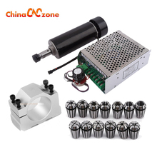 500W Air Cooled Spindle ER11 Chuck CNC 0.5KW Spindle Motor + 52mm clamps + Power Supply speed governor For DIY CNC(China)