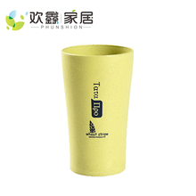Camping Cup Mug Water Beer Coffee Tea Cups Outdoor Travel Fishing Drinkware Office wheat straw toothbrush loves cup brief Simple