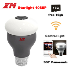 Starlight 360 Panoramin Smart Home Safty Wifi VR Camera LED Bulb Security Camcorder Motion Detection CCTV Support PC Phone