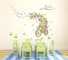 New Flower Bicycle Colorful PVC Wall Stickers For Kids Baby Room Childrens Bedroom Decorative Decals