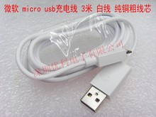 FOR Microsoft's mobile tablet for lumia 930 640 micro usb charging cable Long 3 M  thick soft 3A