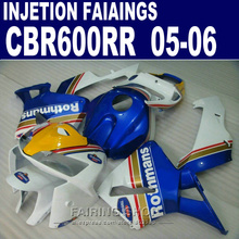 CBR 600RR 05 2005 Fairing kit For HONDA ( Blue white yellow) cbr600rr 06 2006 Injection Fairings +7gifts l116(China)