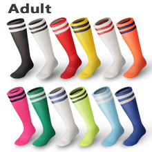 Adult soccer socks tube sock children knee thicker towel bottom stockings men 's football non - slip sports stockings
