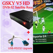 GSKY V5 HD DVB-S2 sport 24 Powervu satellite receiver satellite TV in Middle East/Africa/Europe/Russian/Thailand(China)