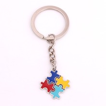 Autism Awareness Four Puzzle Piece Keychain(China)