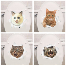 Vinyl Cat 3D Toilet Wall Sticker Hole View Bathroom Living Room Home Decor Decals Poster Background waterproof Animal Stickers(China)