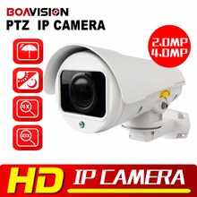 1080P 4MP HD PTZ IP Camera ONVIF Outdoor 4x 10x ZOOM AUTO FOCUS Varifocal Lens Network Bullet Camera P2P CloudLens
