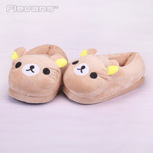 Anime Cartoon Rilakkuma Plush Slippers Soft Toys Home House Winter Shoes for Children Women Men(China)
