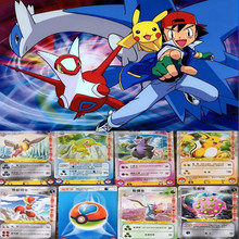 40 pcs/lot Pokeball Pikachu Cards Chinese Version New XY Trading Collection Card Color Box Packing Kid Gift Toy