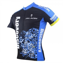 Discovery Cycling Jersey Bike Clothing SPortwear Short Sleeves Bicycle ciclismo Shirt Top leopard