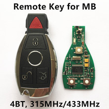 Smart Remote Car Key For Mercedes Benz year 2000+ 315MHz/433MHz Support Original NEC/BGA 4 Buttons Keyless Entry Fob