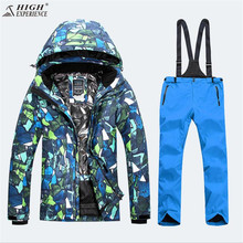 High Experience Ladies Snow Clothing Ski Jacket Man Skiing Pants Mans Mountain Skiing Outdoor Winter Warm Sport Suits 2017