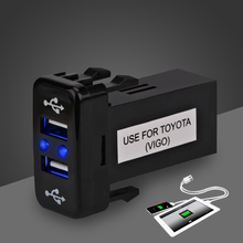 1PC Charger Dual USB Adapter Socket Interface Car 2 Port USB Charger Socket For Toyota for iPhone for Xiaomi Car Phone Charger(China)