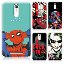 New Fashion Charming Phone Case For Leagoo M8 5.7 inch Soft Silicon Perfect Design Colored Paiting Back Cover Case For Leagoo M8