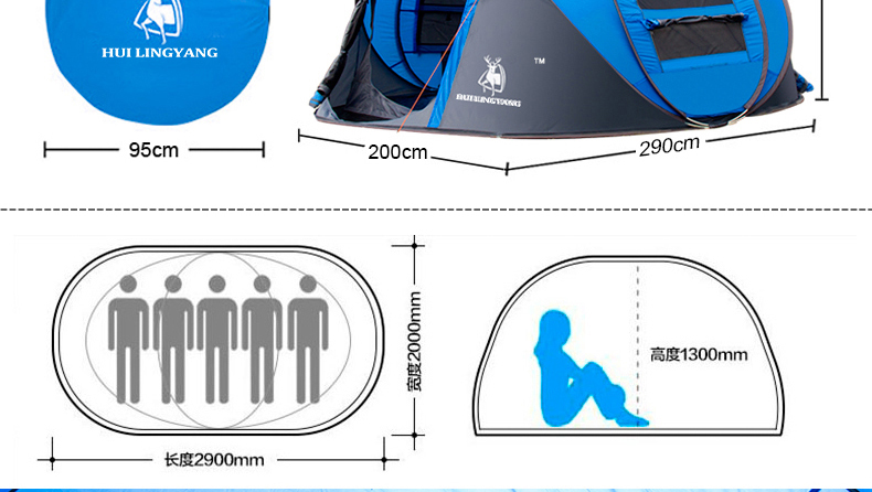 HYL camping pop up tent large 3-4 person windproof (7)