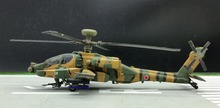Japan Self-Defense Forces official version 1: 100 AH-64D Longbow Apache attack helicopter model Alloy aircraft model