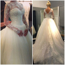 Unique White Long Sleeve Appliques Lace Ball Gowns Wedding Dresses Simple Backless Long Bridal Gowns Designer Wedding Gowns 2017