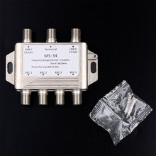 3 in 4 Out MS34EZ Satellite MultiSwitch Splitter FTA TV LNB Switch Cascade 3x4 satellite Multiswitch For DVB-S2 DVB-T2