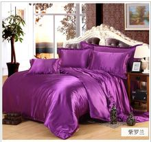Purple imitate silk bedding set twin/queen/king 4pcs solid color satin duvet cover bedclothes bed linen Pillowcases home textile(China)