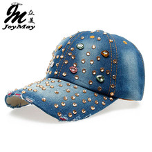 Factory Price Wholesale Retail JoyMay Hat Hat Cap Fashion Leisure Rhinestones Bling Women Cap Vintage Jean Men Hat Cap B074(China)