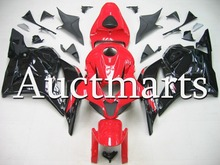 For Honda CBR 600RR 2009 2010 2011 2012 Injection  ABS Plastic motorcycle Fairing Kit Bodywork CBR 600 RR CBR600RR CB23