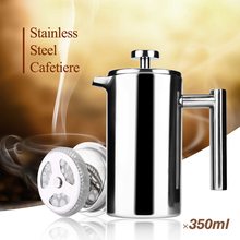 Quality 350ML Stainless Steel Coffee Pot Cafetiere French Press With Filter Double Wall Insulation Design Polish Process Pot Cup(China)