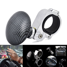 POSSBAY Carbon Fiber Universal Car Auto Hand Control Power Handle Grip Spinner Knob Booster Steering Wheel Knob Car Covers