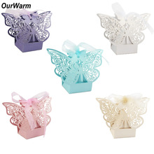 Ourwarm 10Pcs Cute Paper Candy Box Wedding Favors Gift Box Chocolate Box for Guests Party Supplies Wedding Decoration(China)