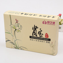 paper flowers box craft kraft paper tube white cardboard round box for rose flower packaging With Top Quality ---DH31439(China)