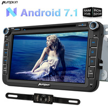 Pumpkin 2 Din 8 Inch Android 7.1 Car DVD Player For VW/Skoda/Seat GPS Navigation Bluetooth Car Stereo FM Map Wifi Radio Headunit(China)