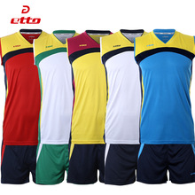 Etto 2017 New Sports Running Suits Men's Team Tracksuit Volleyball Training Jersey Sleeveless Men T-shirt Shorts Sets 4XL HXB013