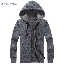 Mu Yuan Yang Thicken Hooded Sweaters Men's Casual Knitwear 2017 New Winter Warm Fleece Cardigan Sweaters Large Size Coat(China)