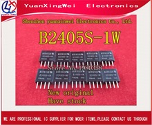 10pcs 100% new 24V turn DC 5V1W isolated power module microcontroller with a buck power B2405S-1W