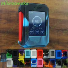 free ship silicone case for Smok G-Priv 220W Kit thicker skin GPriv G priv 220 sleeve cover rubber sticker rubber box mod decal