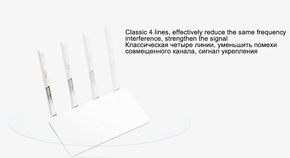 Original Xiaomi WIFI Router 3G With 256MB Memory 128MB Large Flash Dual Band 2.4G5G Gigabit USB 3.0 Mi Wireless Wifi Roteador (12)