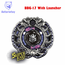 1PCS BEYBLADE METAL FUSION beyblade Zero-G  BBG-17 Archer Gargole SA165WSF   Metal Fusion 4D Beyblade  With  Launcher
