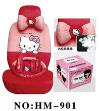 gir's woman's  cute hello kitty brand fashion cotton  pink universal car seat cover set