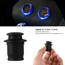 1 Pcs Universal Dustproof Outlet Cover Cap Plug For Car Cigarette Lighter Socket ABS Dust Cap Car-styling Accessory Waterproof
