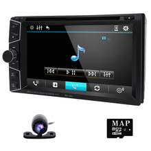 Multimedia Universal Car Radio Double 2 Din Car DVD Player GPS Navigation In Dash Car PC Stereo Video Free Map Car Electronics