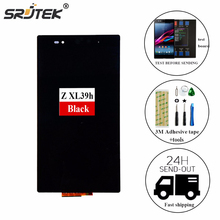Black TFT IPS 1920x1080 For Sony Xperia Ultra Z XL39h LCD Display with Touch Screen Digitizer Assembly+tools