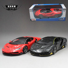 New 2017 LP770-4 1:18 car model alloy diecast LP700 Maisto simulation boy toy gift sports car supercar lp770 Centennial Edition