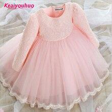 Kids dresses 2018 Autumn Spring Girls Dress Fashion Baby Clothes Children Clothing long sleeve princess Dresses Girls