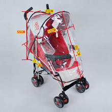 New Universal Waterproof Rain Cover Wind Shield Fit Most Strollers Windproof/Dust rain coat car-coversBaby #TX(China)