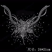 10PCS/Lot  Clear hot fix rhinestone transfer motifs iron crystal iron on iron on crystal transfers design For Garment 24*21cm