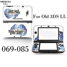 Mickey Mouse Stick Gamepad-Skin Protector Cover Plates Or  All Stars For Nintendo 3DS XL LL Sticker For 3DS XL LL Conselo