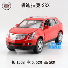 (5pcs/pack) Wholesale Brand New SHENGHUI 1/32 Scale Car Model Toys Cadillac SRX Diecast Metal Falshing Musical Pull Back Car Toy
